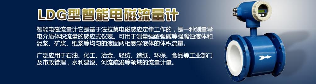 淮安三畅专业生产电磁流量计