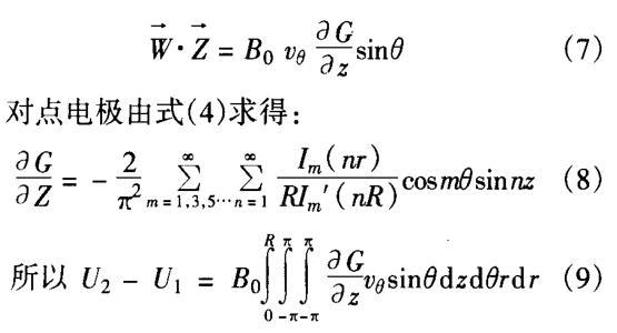 公式7、8和公式9