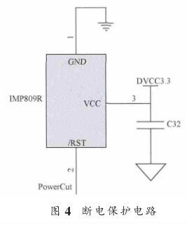断电保护电路