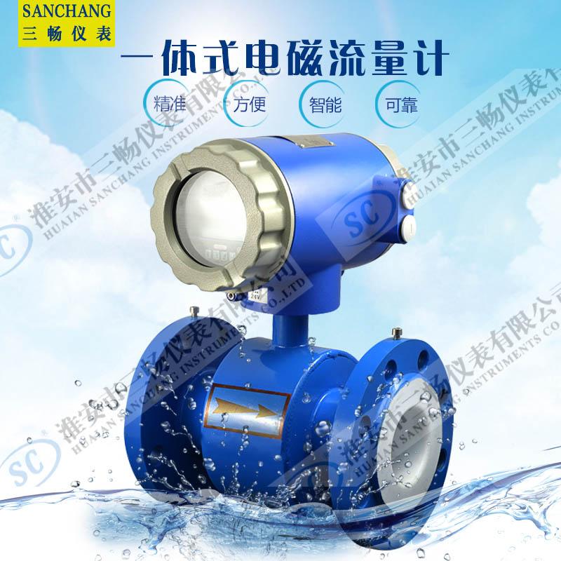 冷凝水流量计选什么,测蒸汽冷凝水用什么流量计