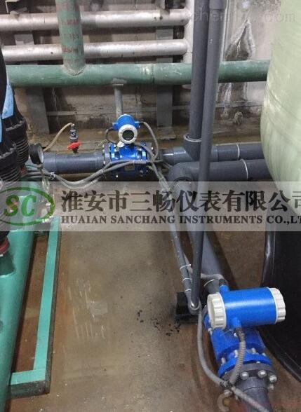 电磁流量计在生活水系统测量中的损失分析与解决措施