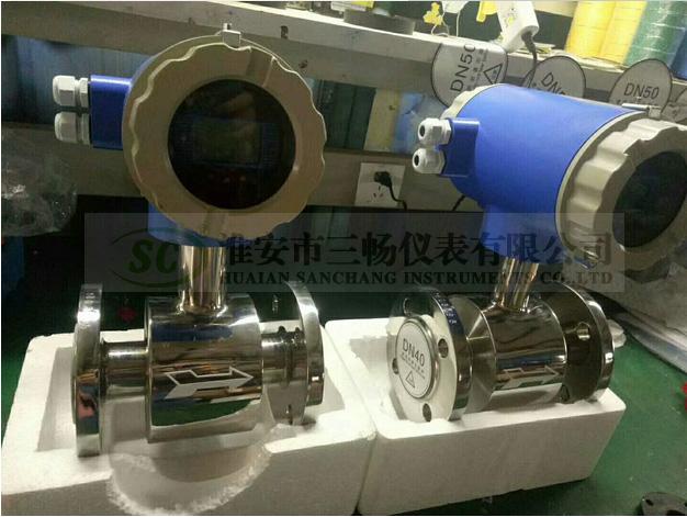 LDCK-40JM40MA10F/TBS电磁流量计