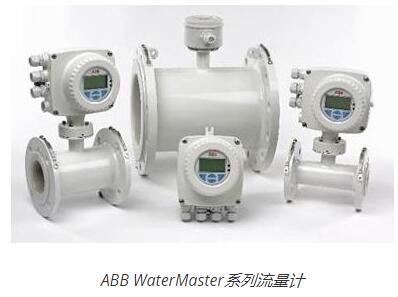 ABB WaterMaster系列流量计