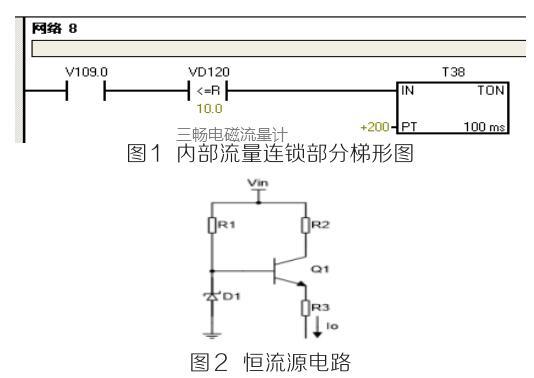 浅析电磁流量计及其他自动化控制设备的维护技术