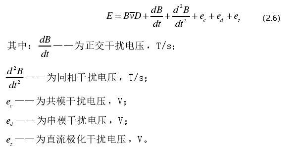 噪声的电压 信号表达公式