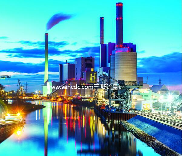 许多燃煤电厂系统需要精确的流量测量