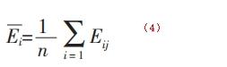计算单个测量点示值误差的平均值:
