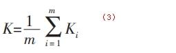 在线修正系数 K